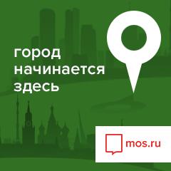 Сайт Москвы